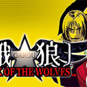 Garou- Mark of the Wolves.jpg